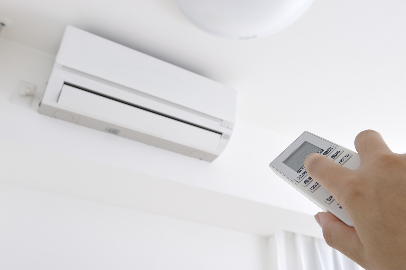 book appointment online for aircon services